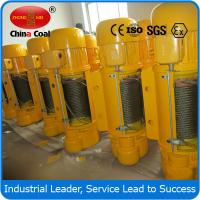 Wholesale CD1 Type Wire Rope Electric Hoist from china suppliers