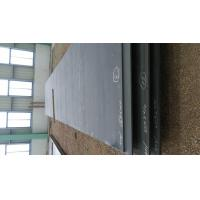 Wholesale ABS  AH32 Marine Steel Plate High Strength Low Alloy Steel Plate from china suppliers