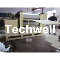 Wholesale 0.5 - 12m/min Embossing Speed Plywood Panel Embossing Machine With Frequency Control from china suppliers