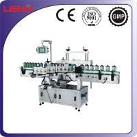 Wholesale LIENM Factory automatic two sides labeling machine for round or flat bottle from china suppliers