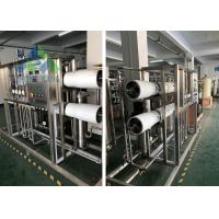 Wholesale Underground Water Filter For Drinking / Well Water Reverse Osmosis 1m3 from china suppliers
