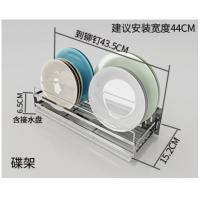 Wholesale Dish Drying Kitchen Shelf Organizer , Compact Design Solid Kitchen Counter Shelf Rack from china suppliers