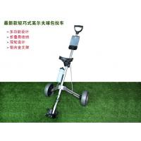 Wholesale Golf trolley Golf bag cart golf cart two handcart folding the caddy from china suppliers