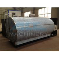 Wholesale 10kl Sanitary Stainless Steel Storage Tank Horizontal Juice Storage Tank (ACE-ZNLG-D9) from china suppliers