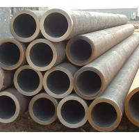 Wholesale thick wall carbon steel pipes from china suppliers
