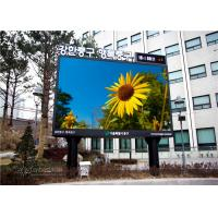 China Waterproof Full Color LED Advertising Screen High Brightness P8 LED Sign on sale