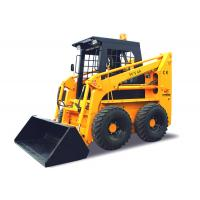Wholesale Chinese brand WY45 wheel / track skid steer loader 700kg loading with 0.4-0.5m3 bucket from china suppliers