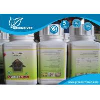 Wholesale 83657-24-3 Difenoconazole Fungicide for Orchids , Lawn , Seedlings , Grapes from china suppliers