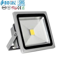 Wholesale shenzhen manufacturer new slim high power 50w IP65 waterproof led flood light from china suppliers