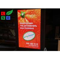 Wholesale P4 Full Color LED Screen Sign With 3G Remote Control For Street Light Poster Display from china suppliers