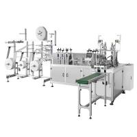 Quality Medical Non Woven Disposable Face Mask Making Machine for sale