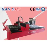 Multi Axis Laser Cutter / CNC Fiber Laser Cutting Machine 380V 50 / 60Hz