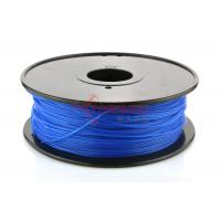 Wholesale 1.75mm PLA Filament 3D Printer Consumables Materials With Luminous Blue from china suppliers