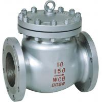 Wholesale ISO & CE Certificate ANSI B16.10, Class 150 / 300 / 600 / 900, WCB / LCB / LCC globe valve from china suppliers