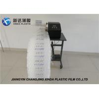 Wholesale Void Filling Air Cushion Machine Inflating Air Bubble Wrap Air Bag Packing Machine from china suppliers