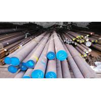 Wholesale SGS ISO UNS N10675 SB -335 Steel Round Bar Hastelloy B-3 Material Properties from china suppliers