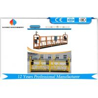 Wholesale 2 Sections 500kg Suspended Working Platform With 3 Types Counter Weight from china suppliers