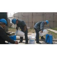 Wholesale Liquid Concrete Waterproofing Factory Supply from china suppliers