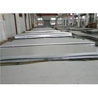 Wholesale Cold Rolled 316Ti Stainless Steel Sheet 316Ti Stainless Steel Properties DIN1.4571 Sheet from china suppliers