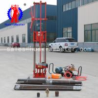 Core sampling drill gasoline-powered exploration drill small and light core drill for geological research QZ-2DS for sale
