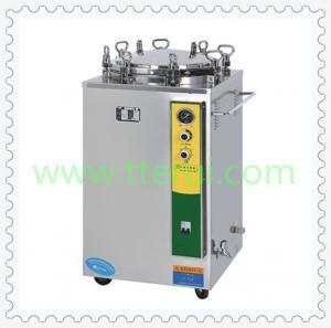 Buy cheap Vertical Pressure Steam Sterilizer TRE775 from wholesalers