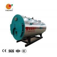 Wholesale Pharmaceutical Industry Gas Fired Steam Boiler 1-2.5Mpa Rated Steam Pressure from china suppliers