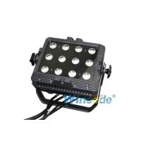 China 3 / 7 CHs Optional Architectural LED Flood Lights Waterproof For Building Decoration on sale