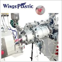 Wholesale Chinese 16-63mm PPR PP PE Pipe Extrusion Line from china suppliers