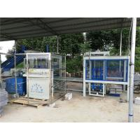 Buy cheap hot sale cement block mouldingmachine china supplier , good quality but low from wholesalers