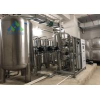 Wholesale 1.5KW Brackish Water Treatment Systems / RO Seawater Desalination System Plant from china suppliers