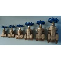 Wholesale ISO & CE Certificate OEM Brass Gate Valve Suitable for Water, Air, Food and Oil from china suppliers