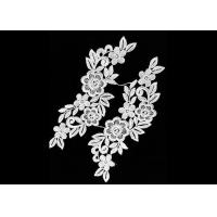 Wholesale Polyester Flower White Crochet Lace Collar with Sophisticated Floral Design from china suppliers