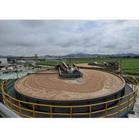 Wholesale Dissolved Air Flotation Daf Water Treatment For Chemical Petrochemical from china suppliers