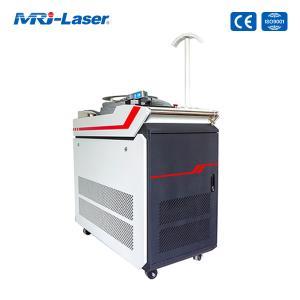 Wholesale 110V 220V 500W Handheld Fiber Laser Welder For Metal Industry from china suppliers