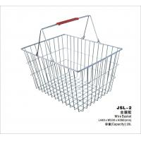 Wholesale 28 Liter Storage Supermarket Metal Shopping Basket With Two Red Plastic Handle from china suppliers