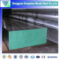 Wholesale Alloy steel AISI 4140 JIS scm440 DIN 1.7225 supply from china suppliers