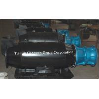 Quality Submersible Axial Flow Water Pump-Floating type for sale