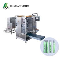 Buy cheap 100ml Four Side Seal Tomato Paste Packing Machine Fully Automatic from wholesalers