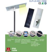 Quality Energy Saving High Power 100W LED Road Light Wireless Control System for sale