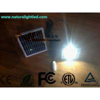 Wholesale 10w manual switch control solar led flood from china suppliers