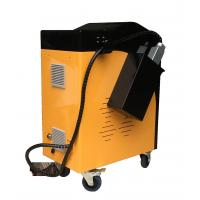Wholesale Electric Laser Rust And Paint Remover 670*436*865MM High Clean Efficiency from china suppliers