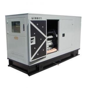 China Cummins series 300kw diesel generator on sale