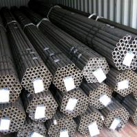 Wholesale Mild Carbon Welded Metal Ms Erw Black Iron Hollow Section Steel Pipe Tube from china suppliers