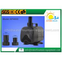 Circulation Centrifugal Water Fountain Submersible Pump For Rockery 4500 L / H
