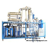 Oil Recycling Distillation Popular Oil Recycling Distillation