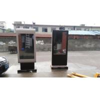 Buy cheap Automated Magement 55Inch Outdoor Digital Signage Display 1920*1080 product