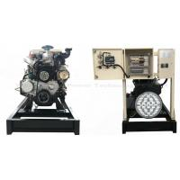 China Low Noise KOFO N4105ZDS Sea Water Cooled Open Diesel Generator Brushless Alternator Generator on sale