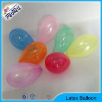Mylar balloons catalog adult sexy remarkable, very