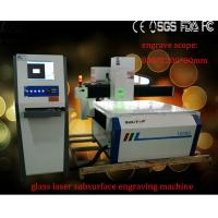 Wholesale High Precision 3D Crystal Laser Inner Engraving Machine, Laser Engraving Inside Glass from china suppliers