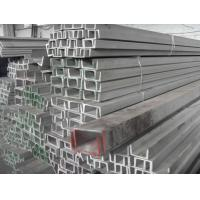 Quality 301 stainless steel channel bars , grade 301 SS u channel bar for sale